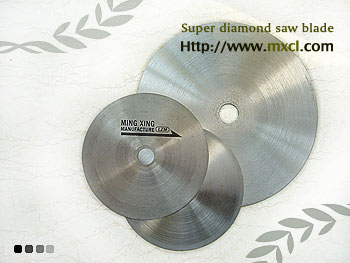 supersawblade